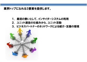 02-aki-03-02[1]