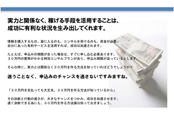 05-aki-08-03