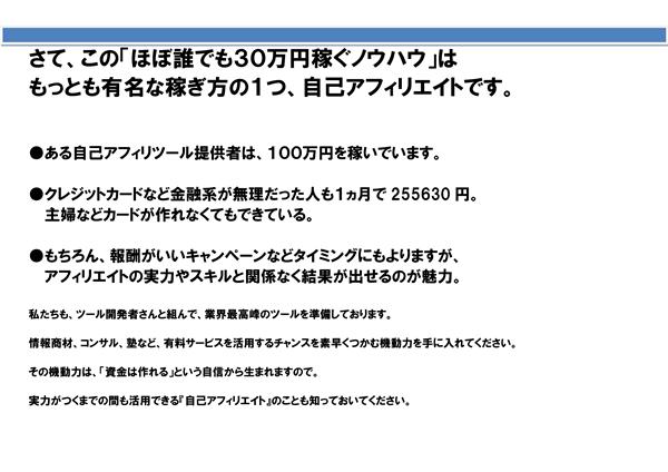 05-aki-08-04
