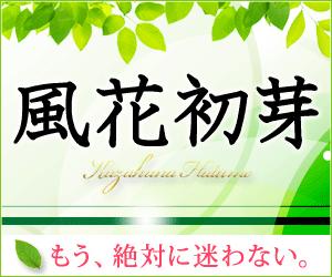 banner1_58218