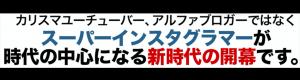 スクリーンショット 2016-02-14 14.33.05