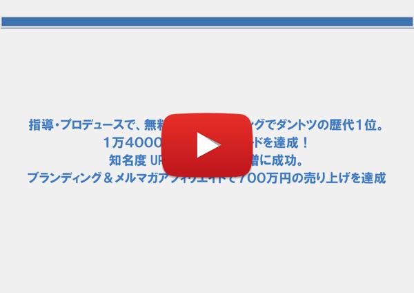 02-aki-03-mov