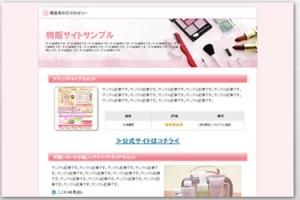 sample_img01