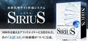 sirius02