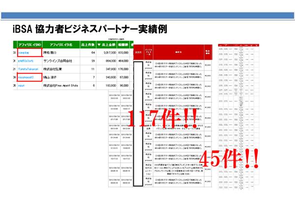 03-aki-02-04[1]