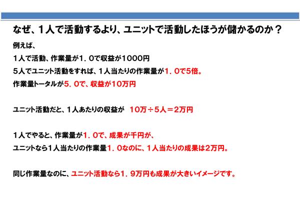 02-aki-03-04