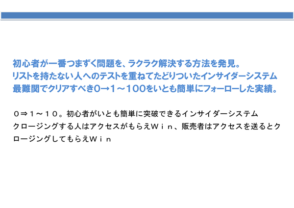 03-aki-02-01