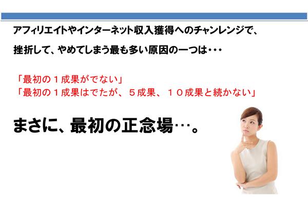 03-aki-02-02