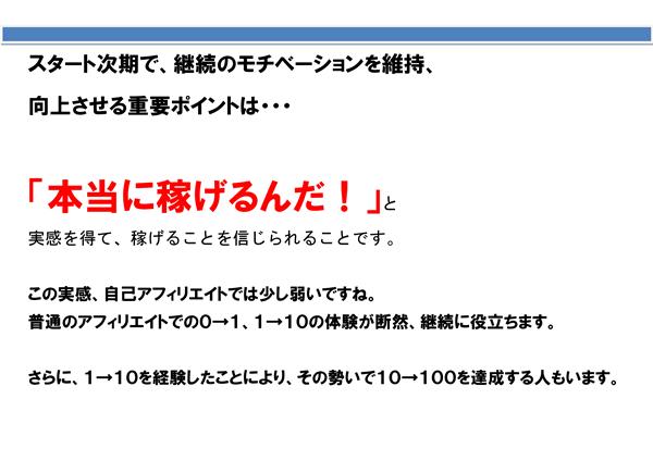 03-aki-02-03