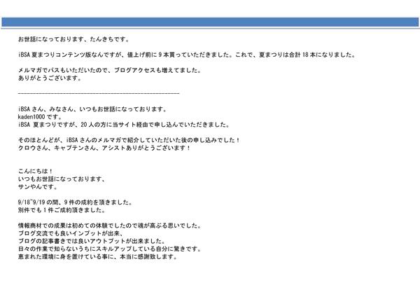 03-aki-02-06