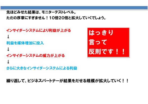 03-aki-02-07