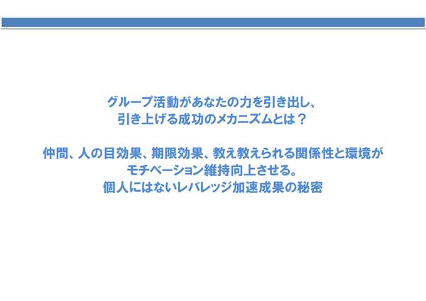 06-aki-01-01