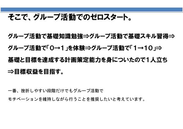 06-aki-01-03