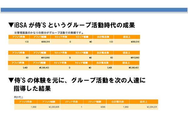 06-aki-01-05