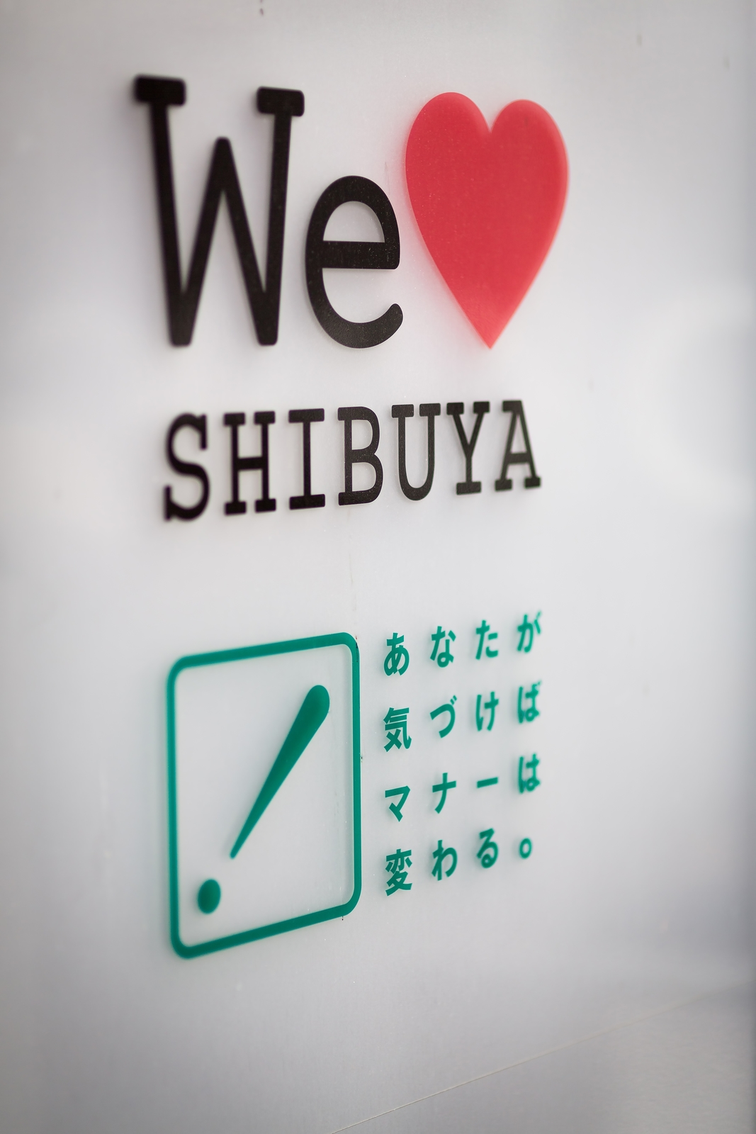 pak89_webloveshibuya-thumb-autox1600-16153