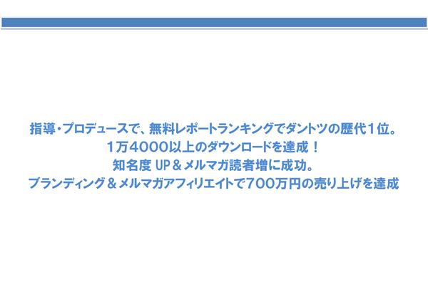 02-aki-03-01