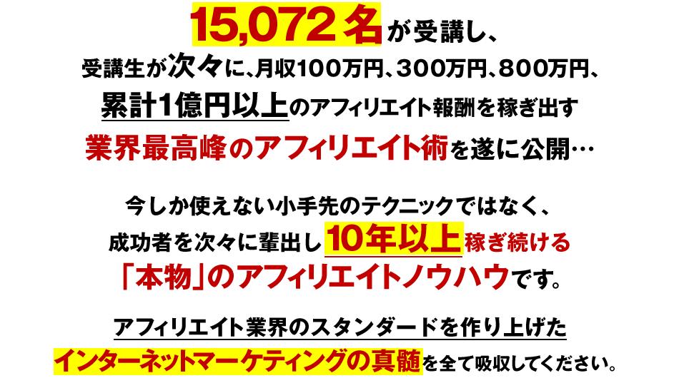 head_copy01