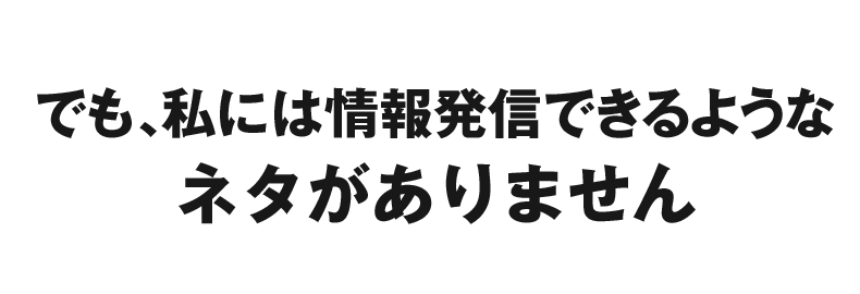 midashi015