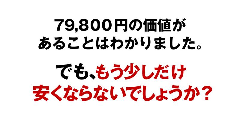 midashi027
