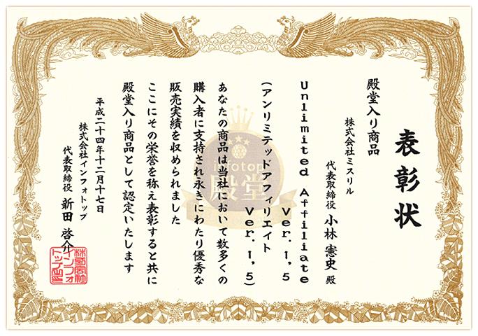 rank_002