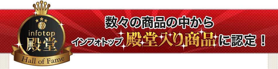 rank_title_001