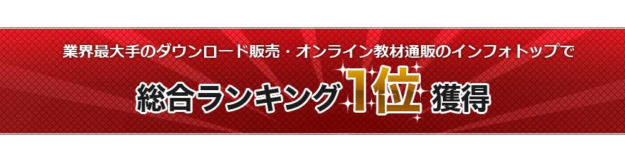 rank_title_003