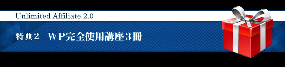 toku002