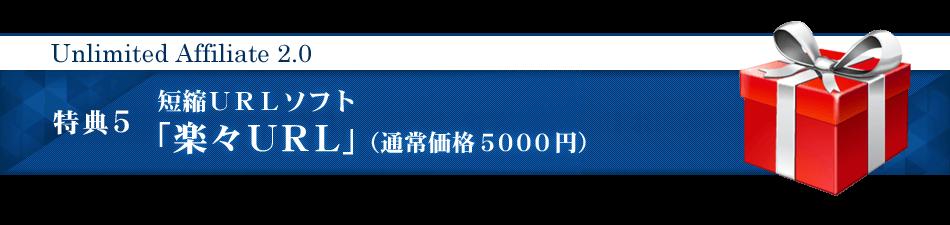 toku005