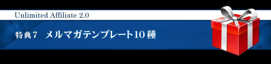toku007