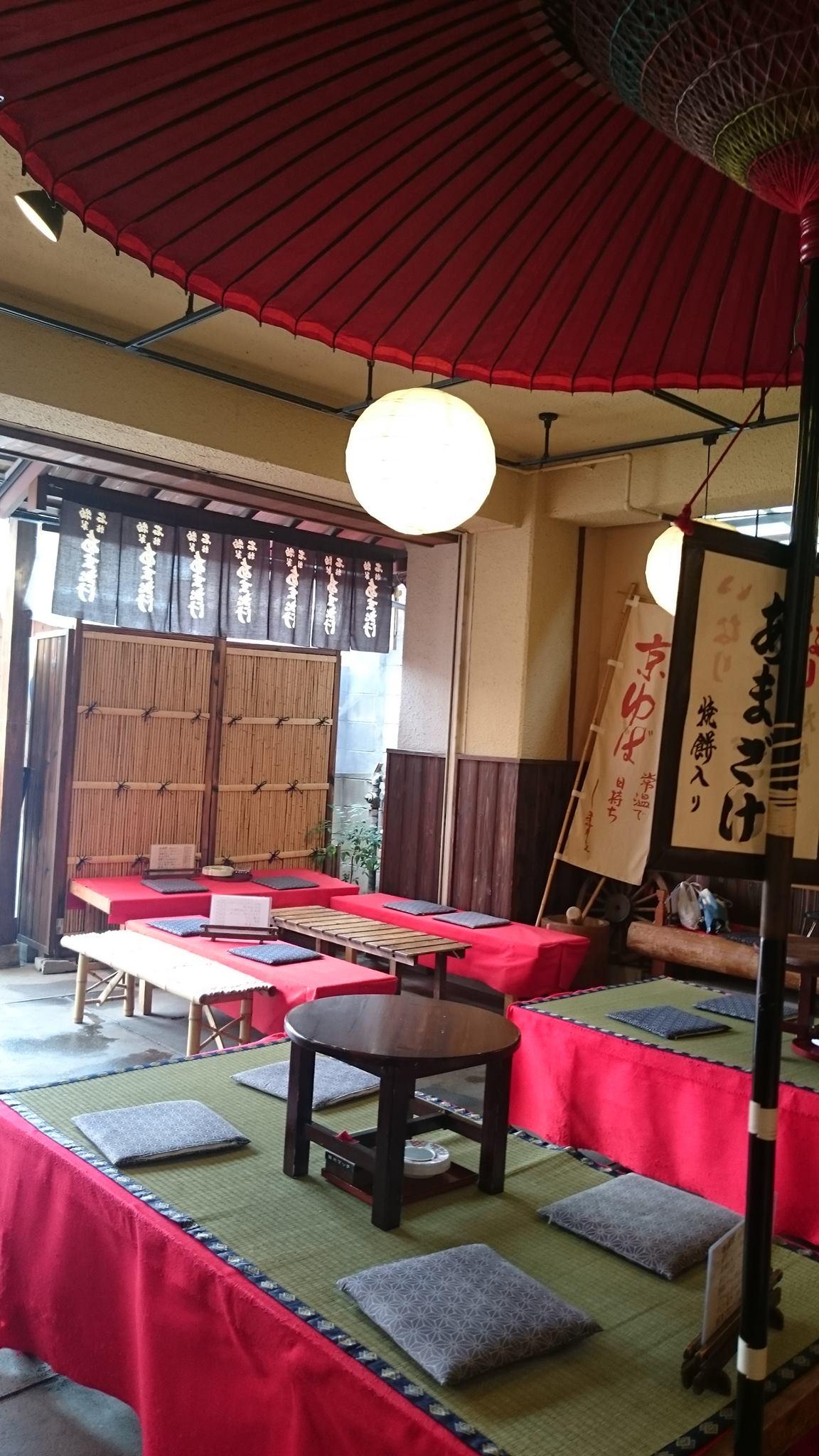 fushimiinaritaisha_sandouno
