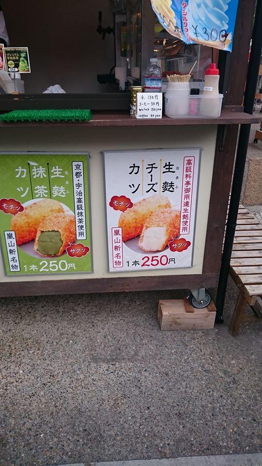 namafu_chizu_katsu